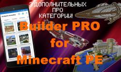 Создаем сложные локации без лишних хлопот вместе с Builder PRO for Minecraft PE