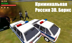 Криминальная Россия 3D. Борис