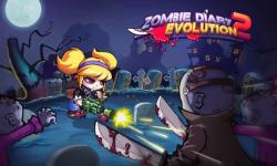 Zombie Diary 2 – продолжение аркадного зомби-экшена