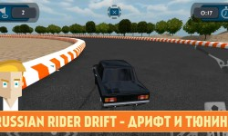 Russian Rider Drift – захватывающая гонка на отечественных машинах