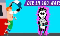 100 способов умереть