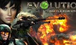 Многожанровый блокбастер «Эволюция 2: Битва За Утопию»