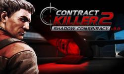 Contract Killer 2 – ликвидация особо опасных целей