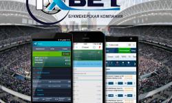 Скачать приложение 1хБет на Android