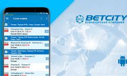 Мобильное приложение Betcity на Андроид