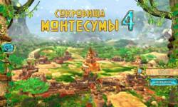 Сокровища Монтесумы 4 – очередная версия игры популярной головоломки