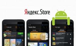Яндекс Store – альтернативный магазин приложений для Андроид-устройств
