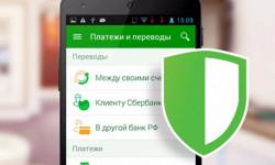 Сбербанк Онлайн – удобный мобильный банк