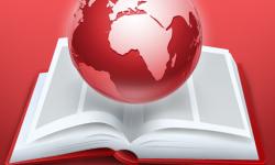 Словарь ABBYY Lingvo – полный языковой набор