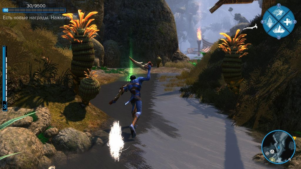 скачать игру Avatar на телефон
