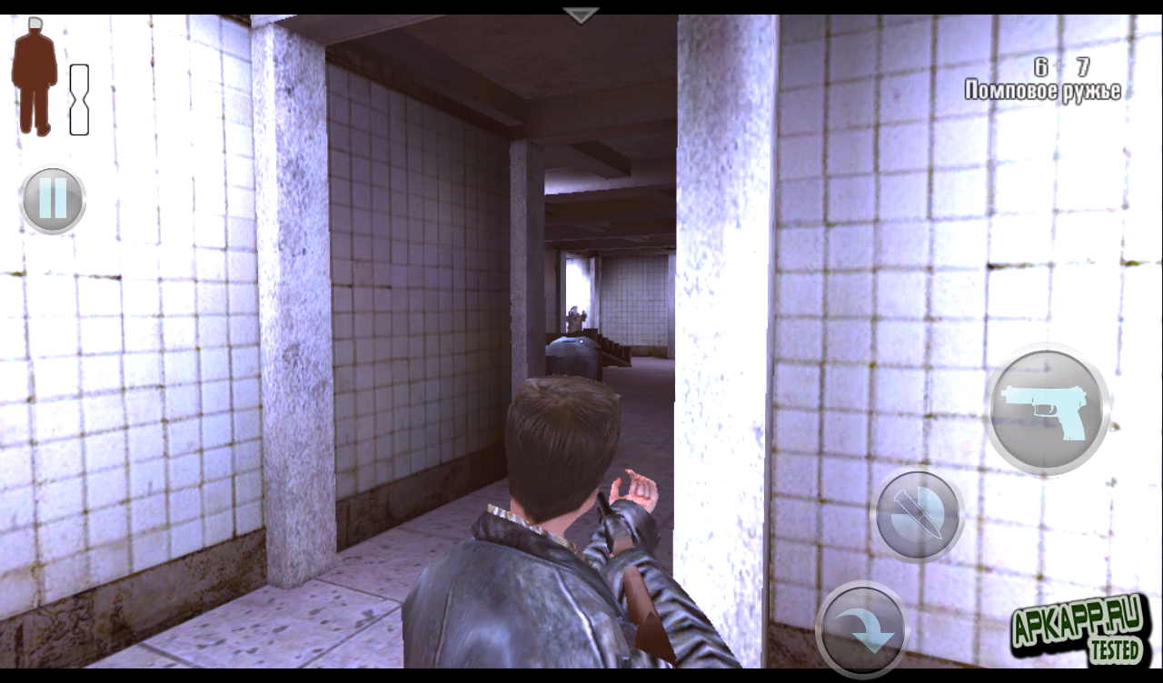 Max-Payne-Mobile-android-2