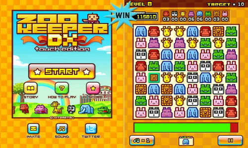 ZOOKEEPER DX Touch Edition скриншот