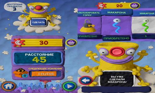 Clay Jam скриншот