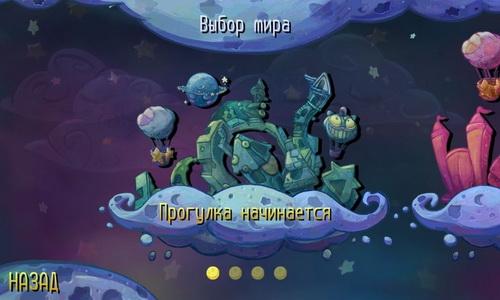 Sleepwalker's Journey геймплей