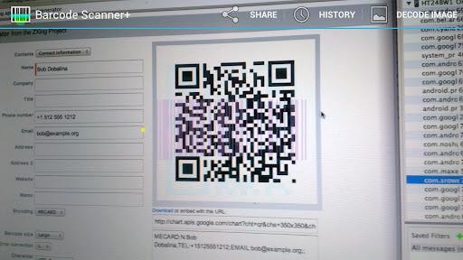 Barcode Scanner сканер штрих кода