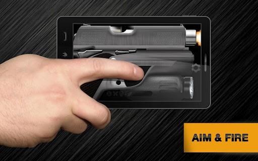 симулятор оружия