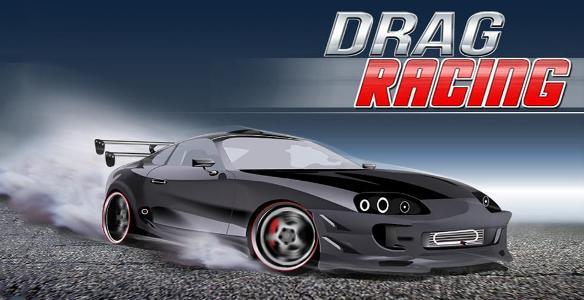 drag racing лого