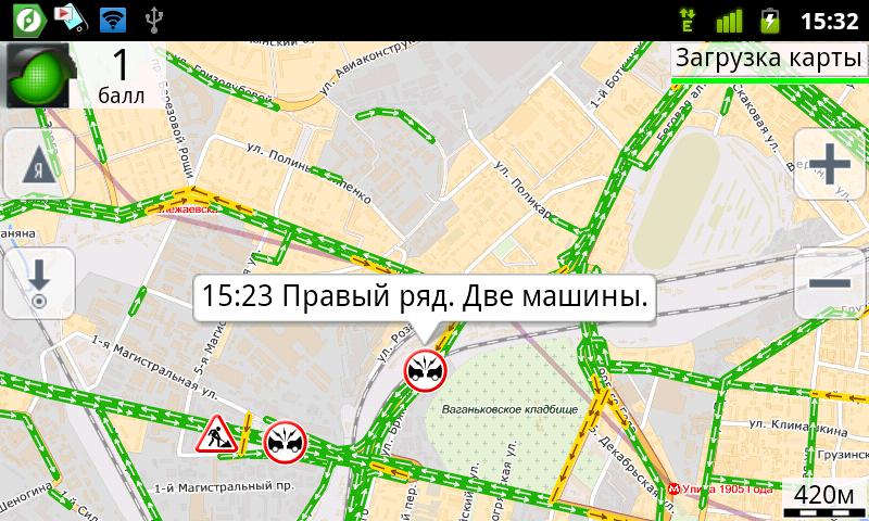 yandexmaps-android 2