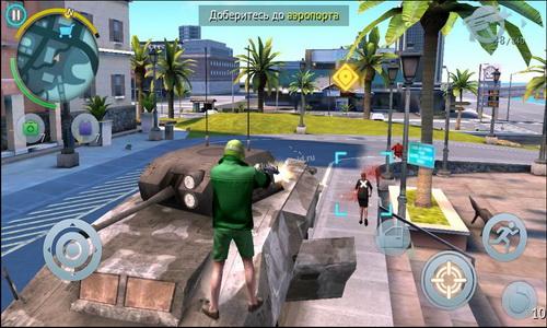 Gangstar Vegas Android скриншот