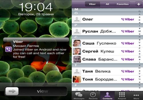 Viber Android интерфейс