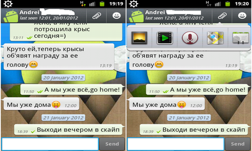 WhatsApp Messenger Android диалог