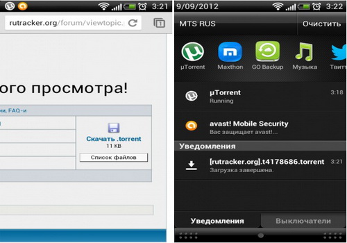 µTorrent Beta Android скриншот