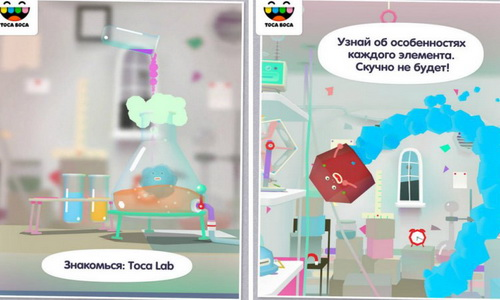 Toca lab для Android