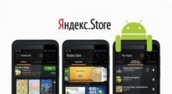 Яндекс Store