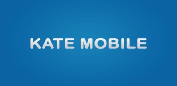 Kate Mobile