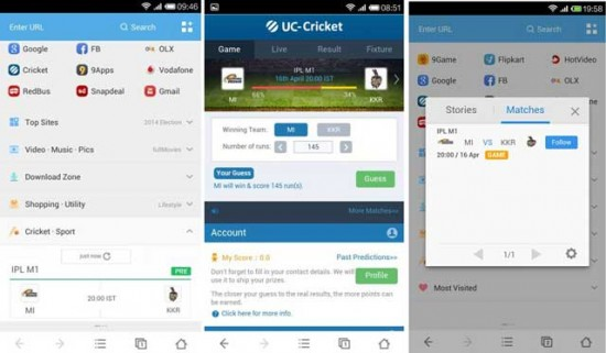 UC-Browser-cricket