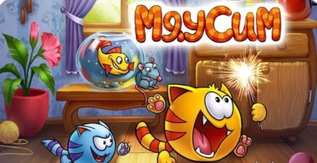 МяуСим 2: котовасия