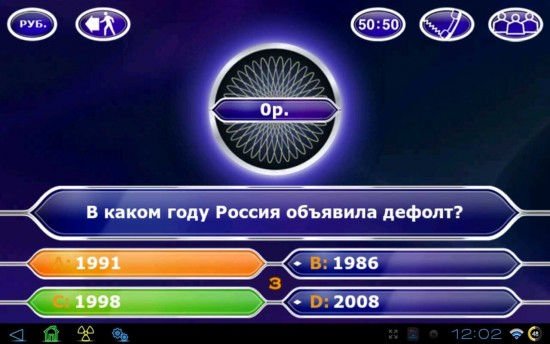 1329374074_20120216120250