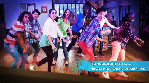 Just Dance Now__2