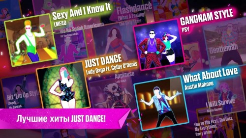 Just Dance Now__5
