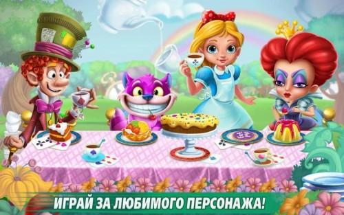 Alice_3