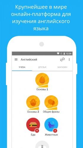 Duolingo_4