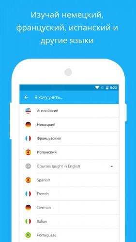 Duolingo_5