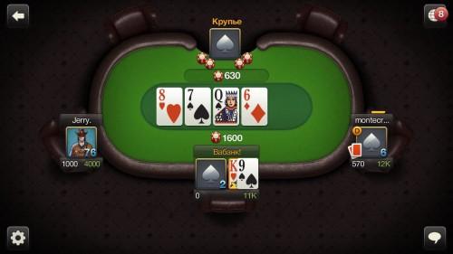 World Poker Club_2