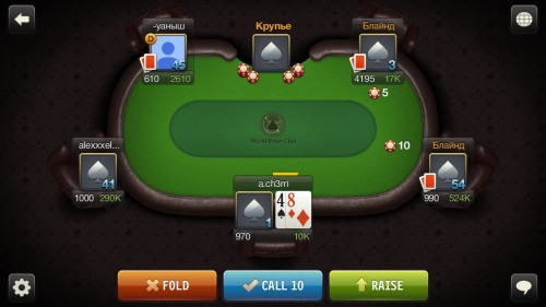 World Poker Club_4