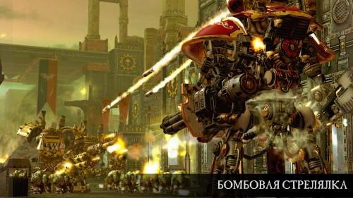 Warhammer 40000 Freeblade_1