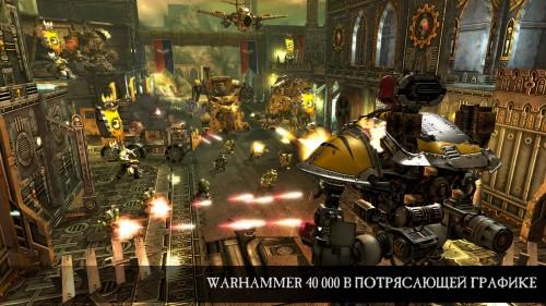 Warhammer 40000 Freeblade_3