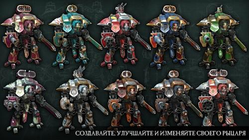 Warhammer 40000 Freeblade_4