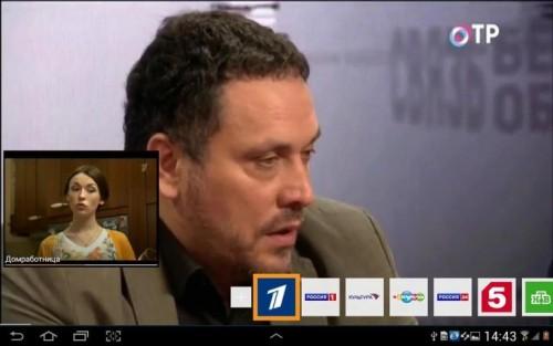Летай ТВ_4