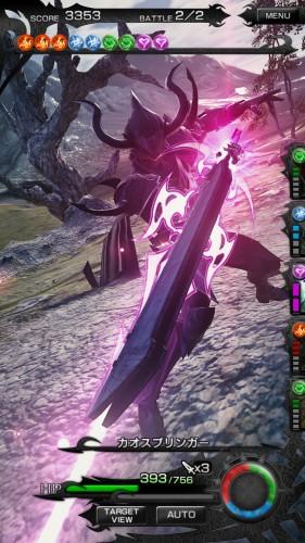 Mobius final fantasy_7