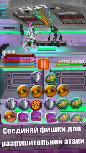 TMNT Battle Match_2