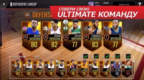 NBA LIVE Mobile_3