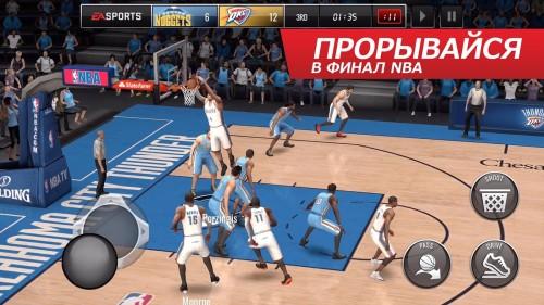 NBA LIVE Mobile_4
