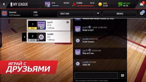 NBA LIVE Mobile_5