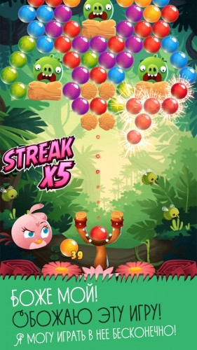 Angry Birds POP Bubble Shooter_3