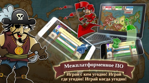 Triviador Russia_5